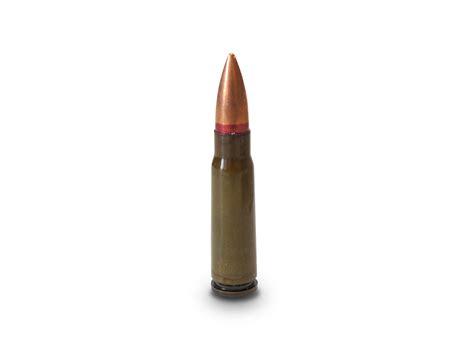 bullet for a bullets png images