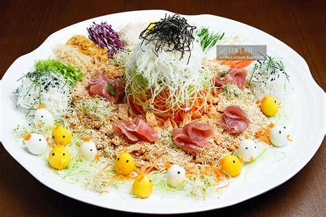 ruyi lyn bangsar kl creative chinese  year dishes