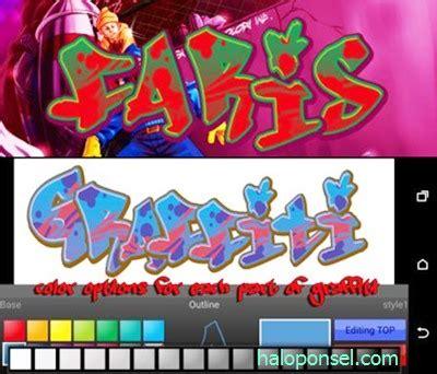 aplikasi untuk membuat gambar 3d di android 8 free download aplikasi pembuat graffiti creat 3d untuk