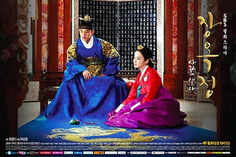 film drama korea jang ok jung jang ok jung the girl who lived for love abby in hallyu
