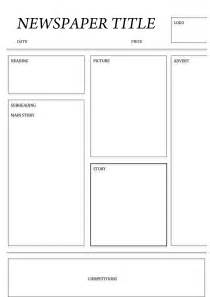 free printable newspaper template for students newspaper template 2 kate s