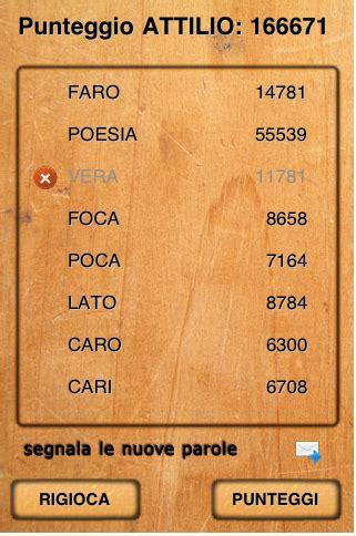 crea parole con lettere morewords crea le parole di senso compiuto iphone italia