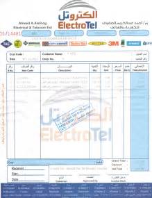 English Invoice Template Sales Invoice In English And Arabic Manager Forum