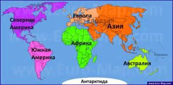тест природные зоны россии 8 класс ответы