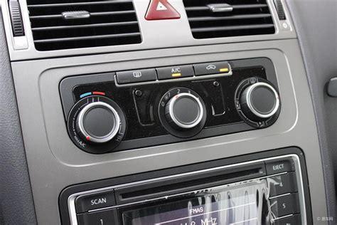 automotive air conditioning repair 2012 volkswagen tiguan free book repair manuals 2017 xn 05 air conditioning knob ac knob volkswagen touran car air conditioning heat control