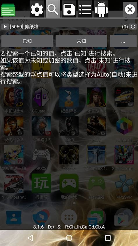 download game guardian mod apk gameguardian 8 55 1 apk mod android