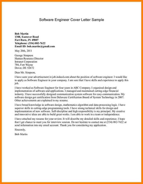 Software Installer Cover Letter by 7 Cover Letter Software Engineer Memo Heading