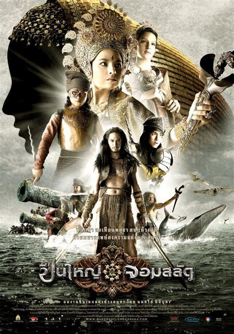 film action thailand 415 best images about asia movie action on pinterest