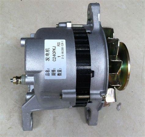 isuzu c240 forklift parts generator purchasing souring