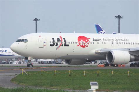Kaos Japan Endless Discovery jal ana japan endless discovery ロゴ付きb763er型機 飛行機 必撮仕事人 飛行機を撮る yahoo ブログ