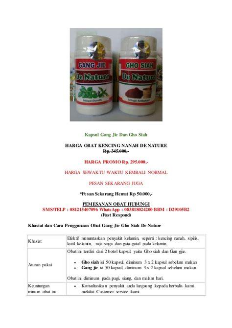 Obat Kencing Nanah Ibu obat kencing nanah atau sipilis di apotik