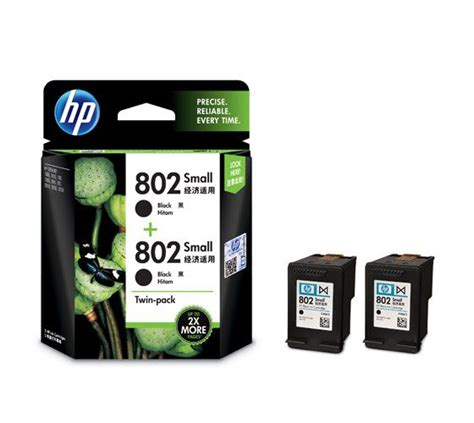 Hp 802 Black By Ok Mart hp 802 ink cartridge pack black buy hp 802 ink