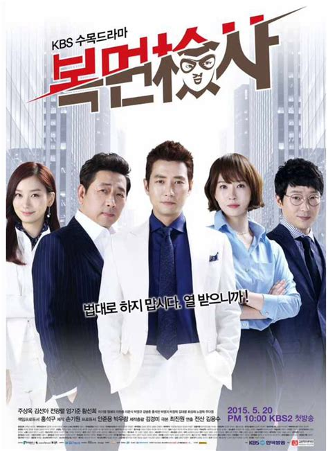 download film drama korea vire prosecutor 187 masked prosecutor 187 korean drama