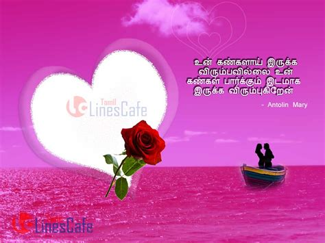 new fb love qoutes tamil newhairstylesformen2014 com tamil love quotes new in 2016 newhairstylesformen2014 com