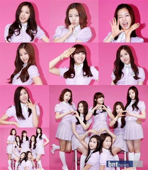 korean a pink korea a pink fan