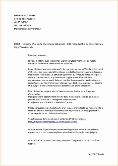 Lettre De Motivation De Stage 3eme 8 Lettre De Motivation Stage Architecture Exemple Lettres