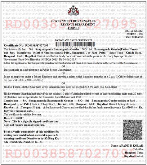 encumbrance certificate karnataka sle image collections