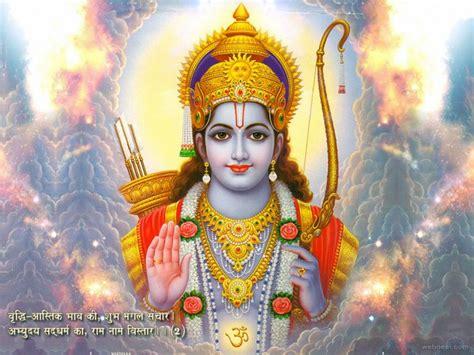 god ram themes sri rama navami greeting cads designs wishes and wallpapers