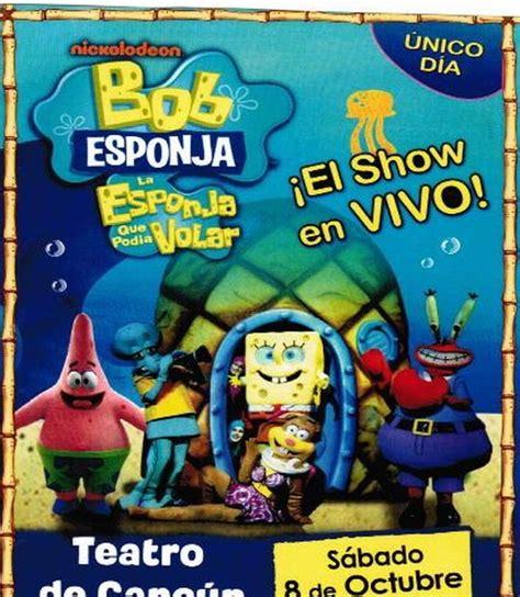sbado 10 de septiembre de 2011 cultura en canc 250 n s 225 bado 8 de octubre