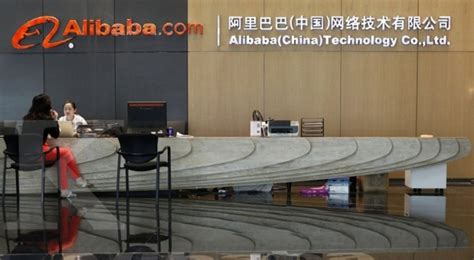alibaba indonesia kantor wow alibaba berani naikkan tawaran ipo jadi 21 8 miliar