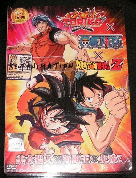 film one piece x toriko x dbz special dvd toriko x one piece x dragon ball z get crossover anime