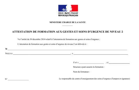 modele attestation individuelle de formation document