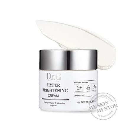 Dr G Hyper Brightening 50ml ドクタージー 韓国コスメ dr g ハイパーブライトニング クリーム dr g ドクタージー ホワイト