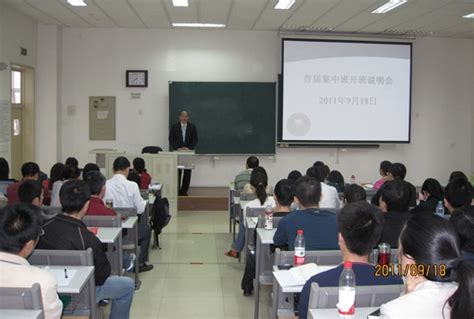 Center Mba by Beijing Institute Of Technology School Of Management And