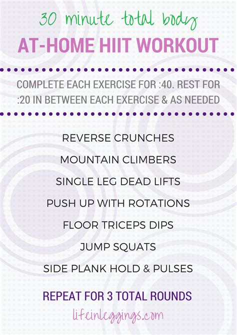 30 minute total at home hiit workout in