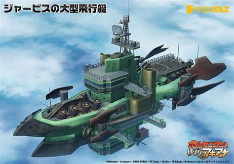flying boat the movie movie 19 blog updates with presentations of flying boats