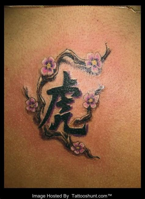 tattoo kanji 3d kanji symbol and flowers 3d tattoo tattooshunt com