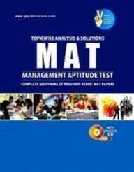 Mat Result Interpretation by Mat Mat Books Helpfull Mat Books At Acadzone