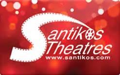 Santikos Gift Card Balance - image gallery santikos theatres