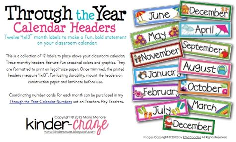 Calendar Headers 8 Best Images Of Printable Calendar Month Labels Free