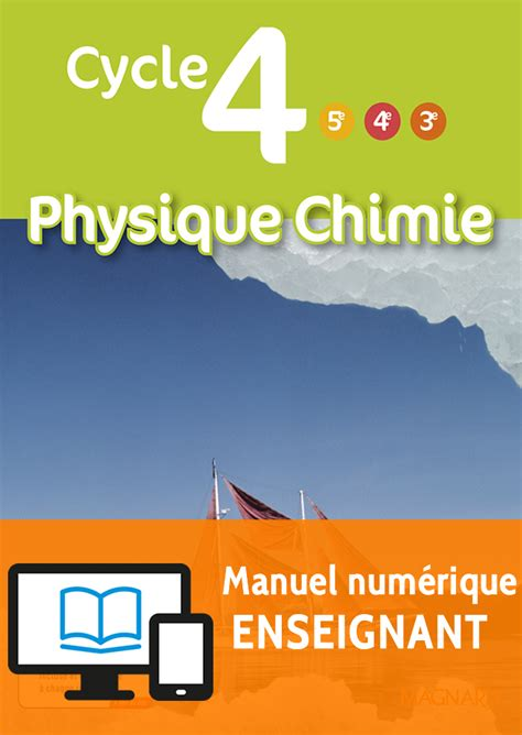physique chimie cycle 4 2210107806 physique chimie cycle 4 2017 manuel num 233 rique enseignant magnard enseignants