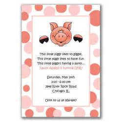 items similar to pig invitations for birthday on etsy