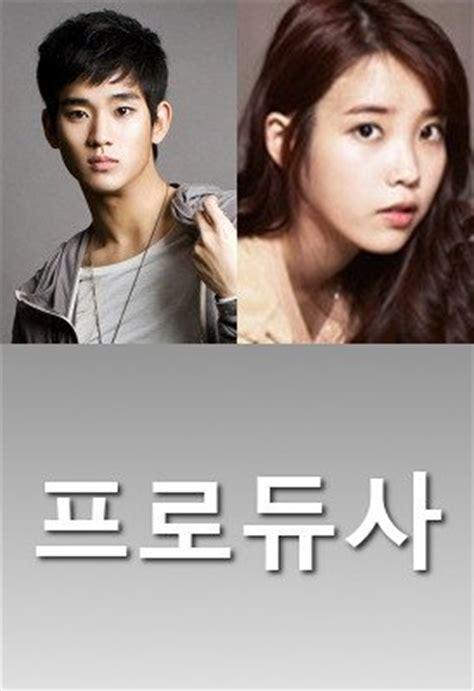 film drama korea producer upcoming korean drama quot producers quot hancinema the
