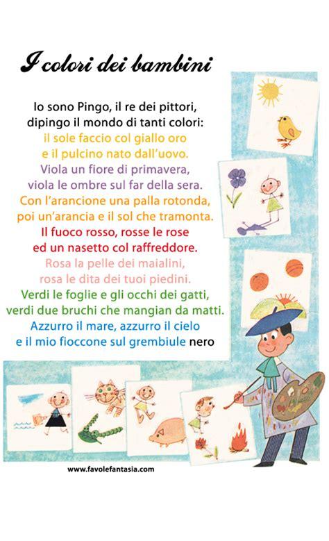 colori per bambini i colori dei bambini favole e fantasia