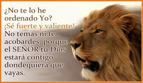 imagenes de textos virtuales tarjetas cristianas postales virtuales gratis animadas