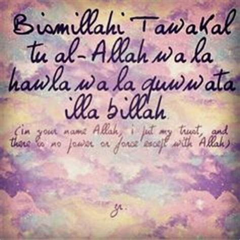 The Power Of Tawakal 27 allah quotes and sayings on