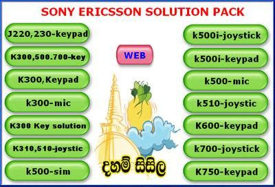 Sony K700 Kw Sony Ericsson Solutions Pack Information Technology And