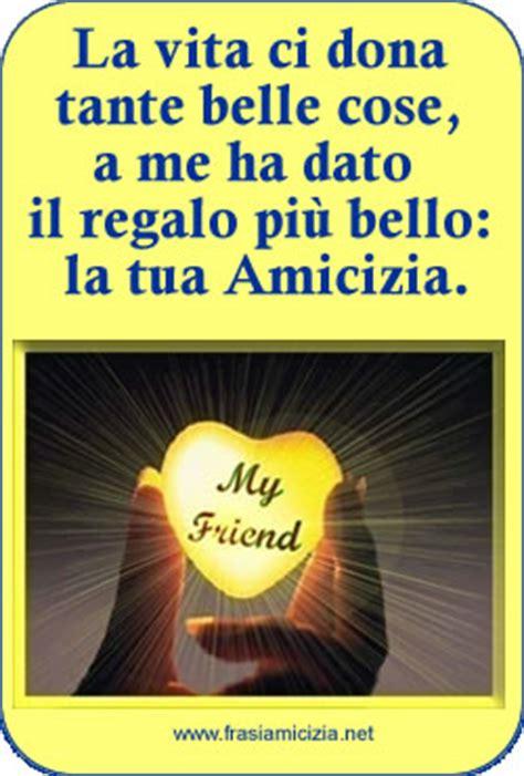 lettere commoventi d amicizia frase sull amicizia bellissima immagine con frase amicizia