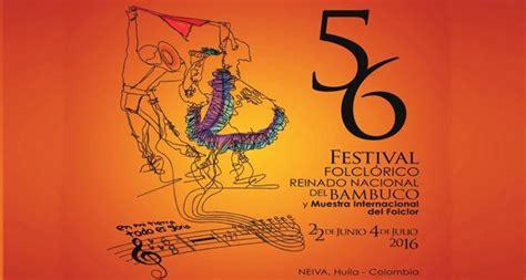 festival folclrico y reinado nacional del arroz 2016 en festival folcl 243 rico y reinado nacional del bambuco 2016 en