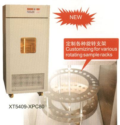 xenon arc l supplier xenon arc photostability weathering test chambers
