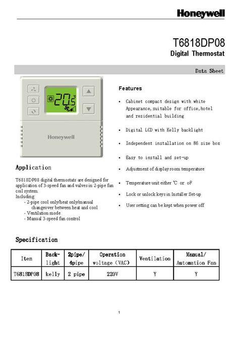 Honeywell T6818dp08 Thermostat Honeywell T6818dp08 Digital Room Thermostat Honeywell