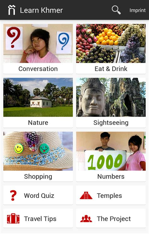 Len 4 You by Khmer4you Learn Khmer With Our Language Application