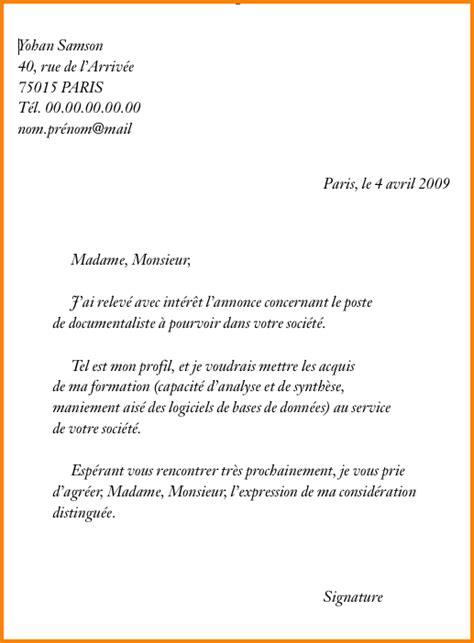 Lettre De Motivation Poste Guichetier 6 lettre de motivation pour la poste lettre de preavis