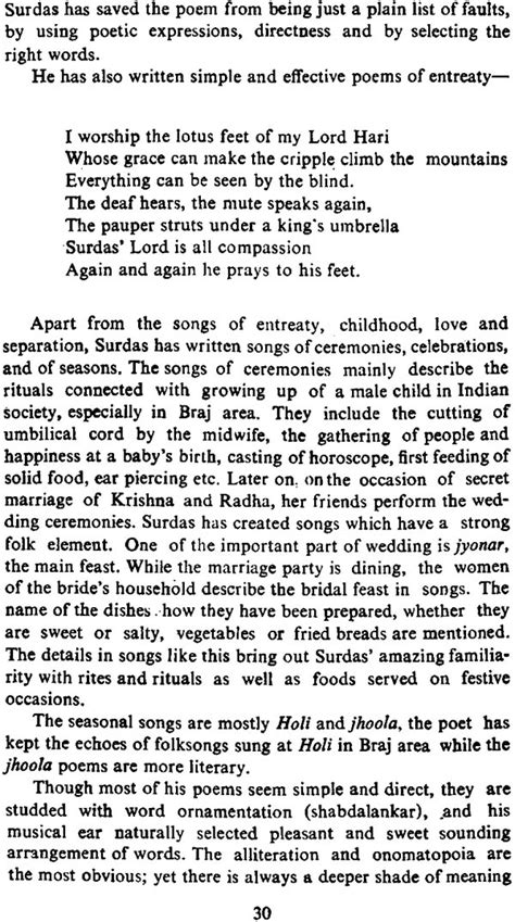 surdas biography in hindi language surdas makers of indian literature