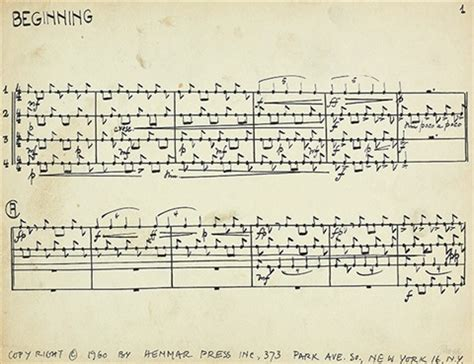 john cage living room music living room music john cage living room