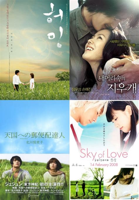 film thailand recommended film thailand sad ending all about nadya nadya s world sad